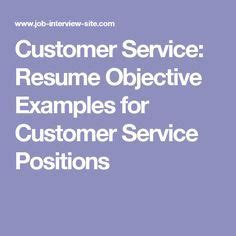 Resume for changing careers objective